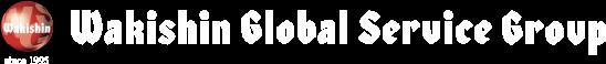 Wakishin Global Service Group