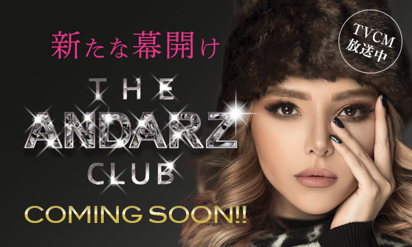 「THE ANDARZ CLUB」COMING SOON!!