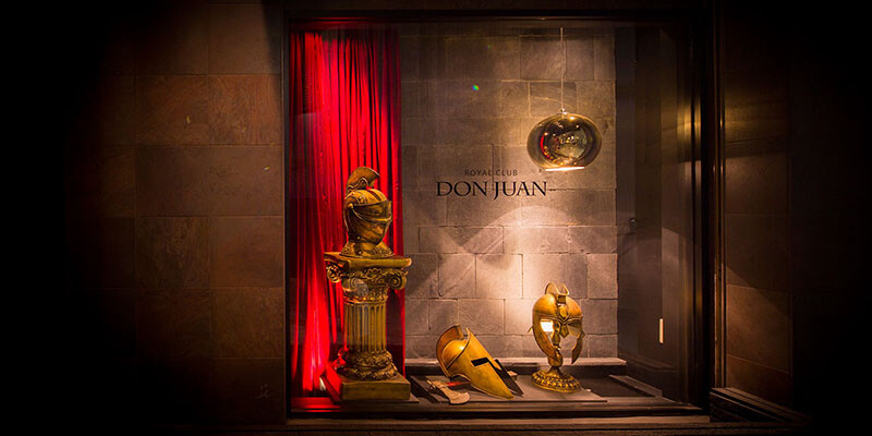 ロイヤルクラブ ドンファンの店内画像