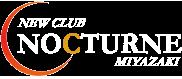 ニュークラブ ノクターンのロゴ
