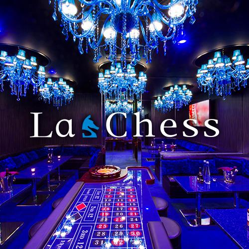 ラ・チェス