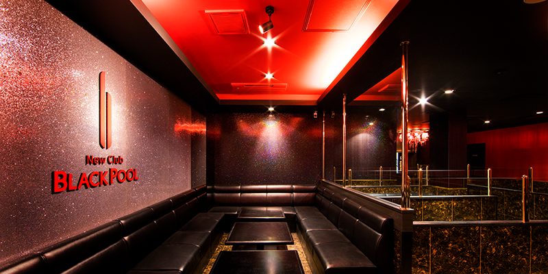 ニュークラブ ブラック・プールの店内画像